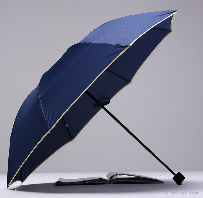 边八骨折叠晴雨伞定制logo