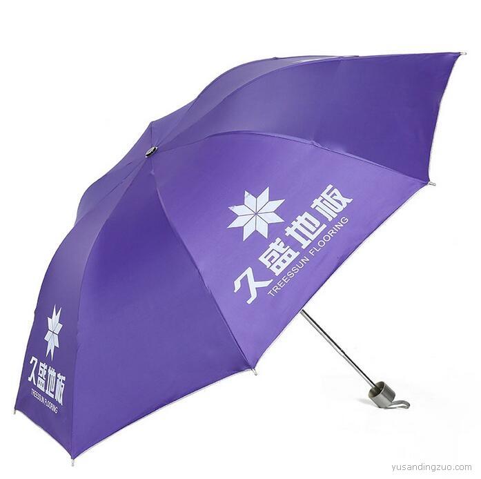 广州广告伞定制三折伞定做