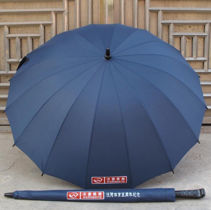 广告伞定做定制长柄晴雨伞