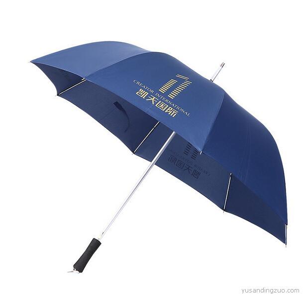 铝杆商务直杆伞