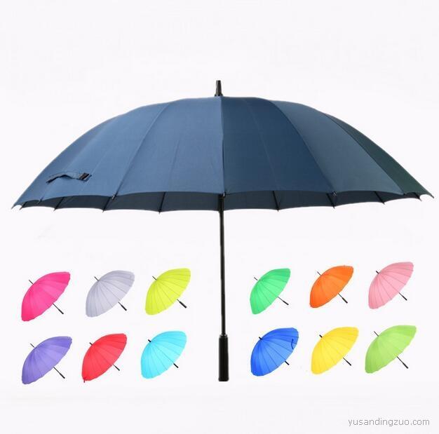 雨伞定制logo高尔夫伞礼品创意长柄晴雨直杆伞